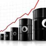 Como começar a Investir em Petróleo