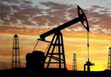 Investir em Petróleo